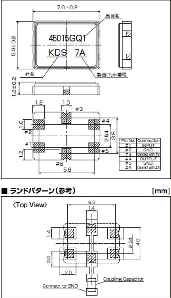 KDS石英晶振自动安装时的冲击: 自动安装和真空化引发的冲击会破坏产品特性并影响这些产品.请设置安装条件以尽可能将冲击降至最低,并确保在安装前未对晶振特性产生影响.条件改变时,请重新检查安装条件.同时,在安装前后,请确保石英晶振产品未撞击机器或其他电路板等. 每个封装类型的注意事项 陶瓷包装晶振与SON产品 在焊接陶瓷封装晶振和SON产品 (陶瓷包装是指晶振外观采用陶瓷制品) 之后,弯曲电路板会因机械应力而导致焊接部分剥落或封装分裂(开裂).
