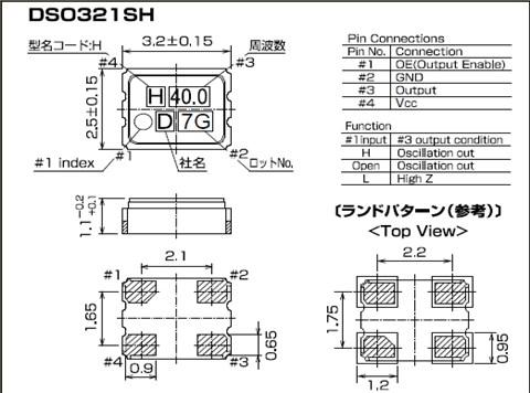 kds晶振,dso321sh晶振,有源晶振