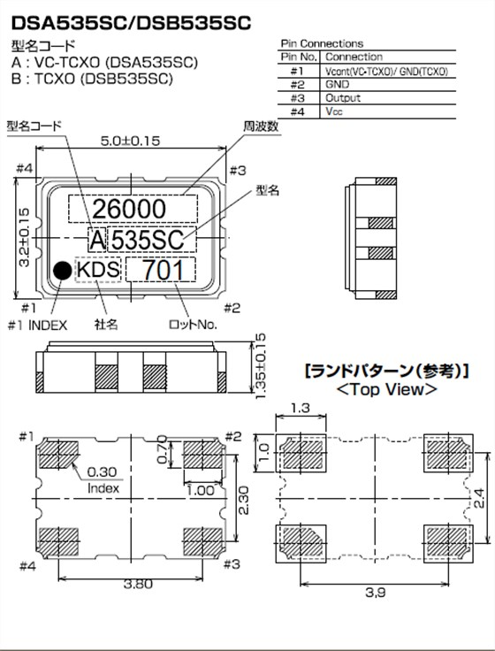 kds晶振,dsa535sc晶振,进口有源晶振