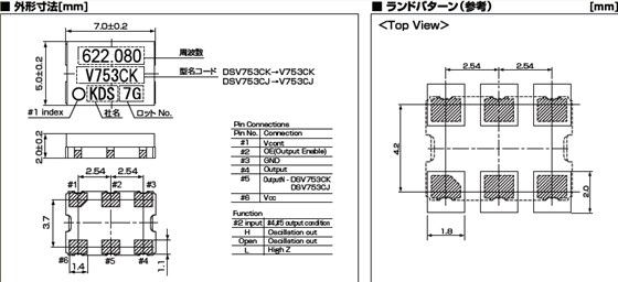 kds晶振,dsv753ck晶振,dsv753cj晶振,压控晶体振荡器的