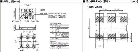 石英晶振,dsv753sb晶振,贴片型压控晶体振荡器