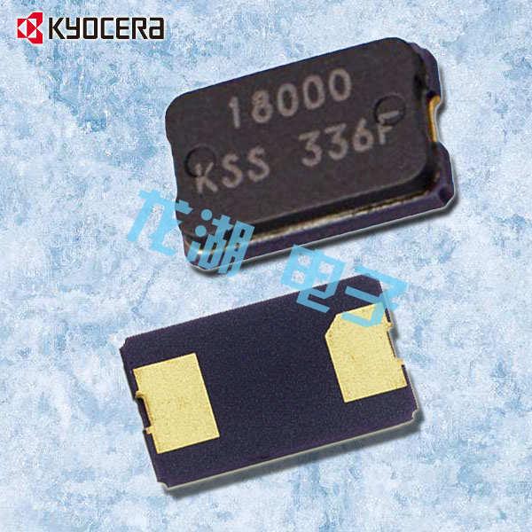 京瓷晶振,石英贴片晶振,CX8045GA晶振
