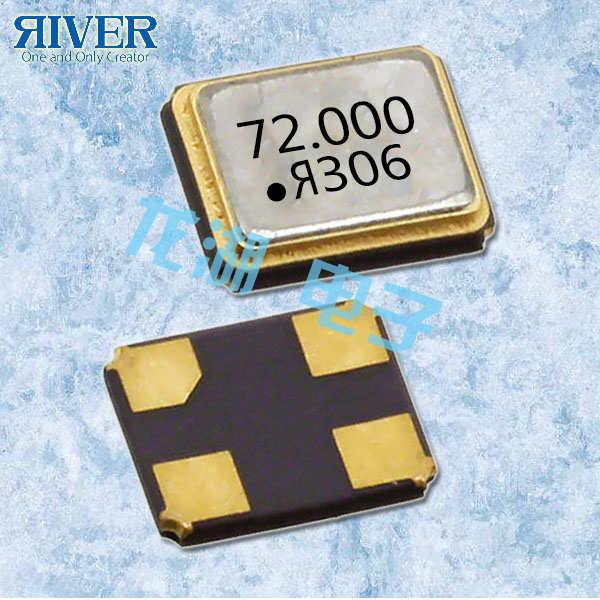 大河晶振,2520振荡器,FCXO-05E晶振