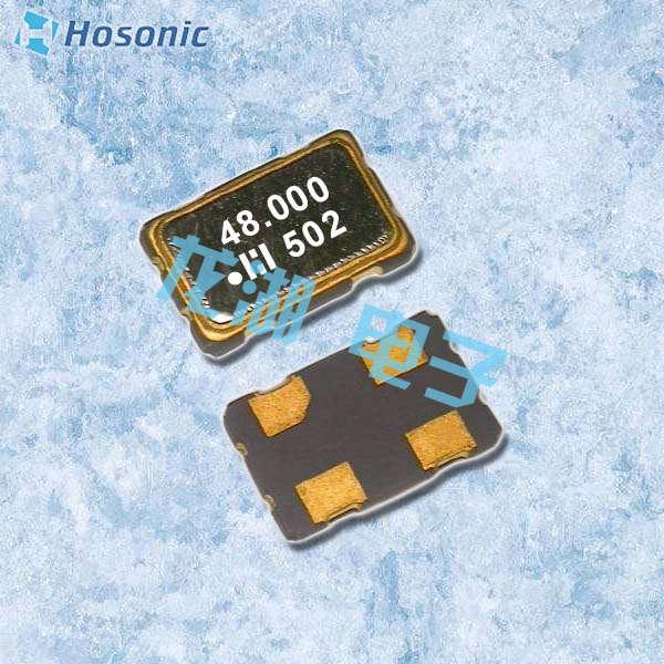 鸿星晶振,4脚有源振荡器,D5SX晶振