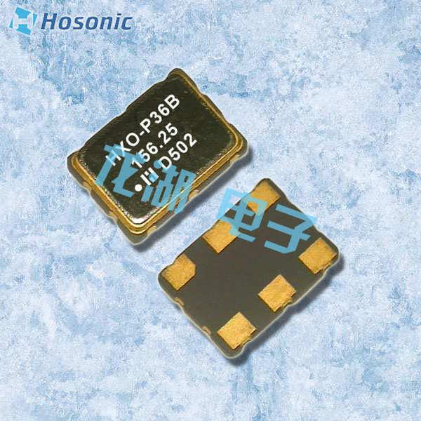 鸿星晶振,7050压控振荡器,D7SV晶振
