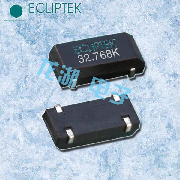 ECLIPTEK晶振,32.768K晶振,E1WSDA12-32.768K晶振