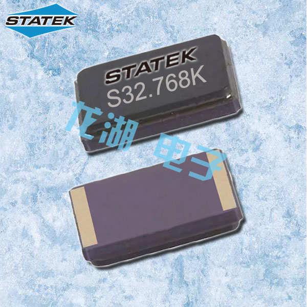 Statek晶振,32.768K晶振,CX11VSM晶振
