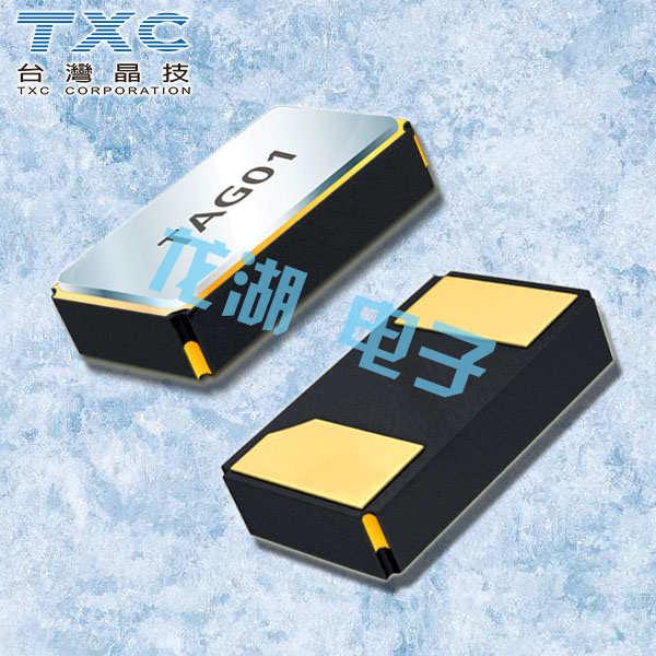 TXC晶振,32.768K谐振器,9HT11晶振