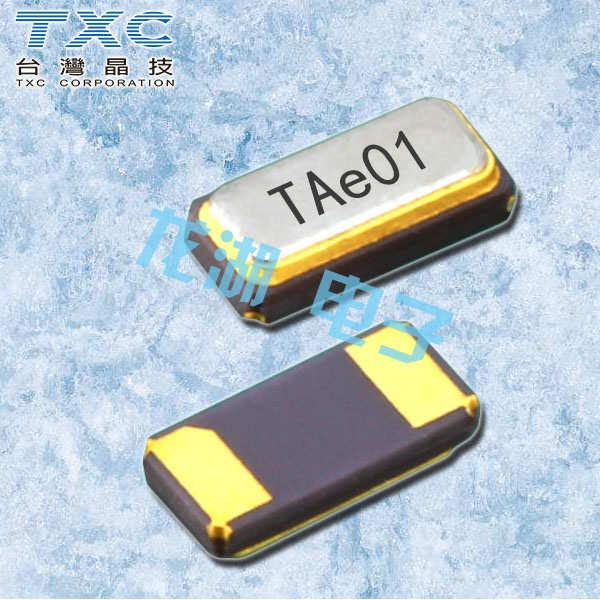 TXC晶振,32.768K音叉晶体,9HT10晶振