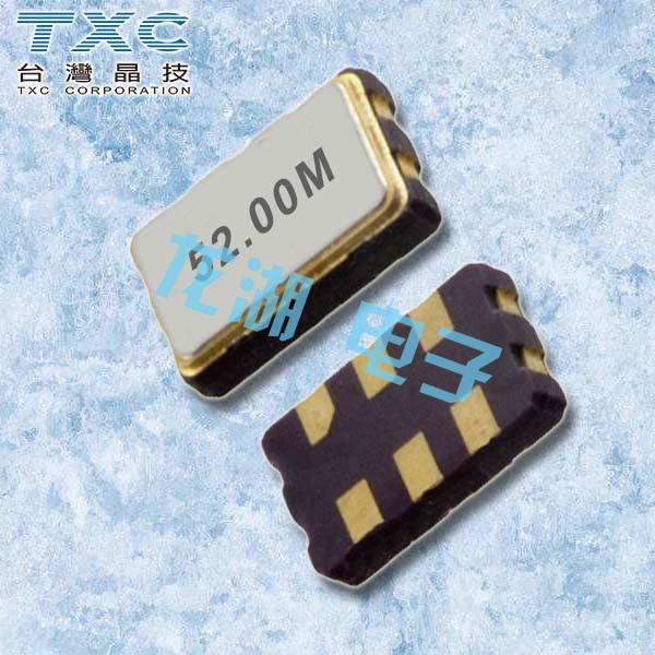 TXC晶振,石英振荡器,CX晶振