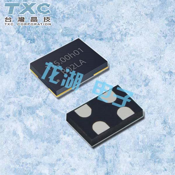 TXC晶振,2520贴片振荡器,TD晶振