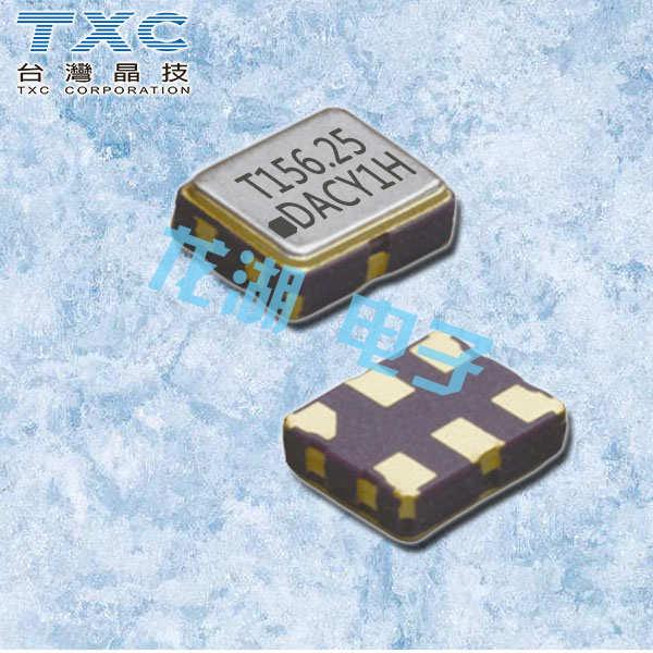TXC晶振,SMD振荡器,DJ晶振