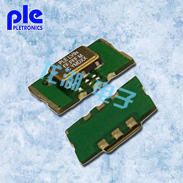 Pletronics晶振,时钟振荡器,LV91晶振