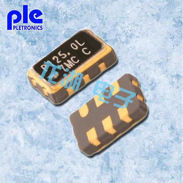 Pletronics晶振,进口5032贴片晶振,PE55K晶振