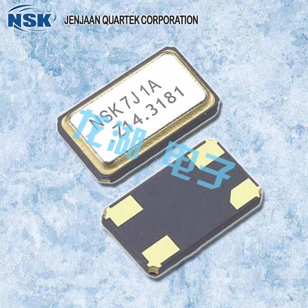 NSK晶振,SMD贴片谐振器,NXJ-42晶振
