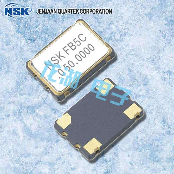 NSK晶振,手提电脑振荡器,NAOD 75晶振