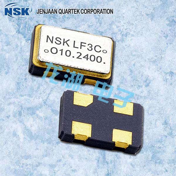 NSK晶振,无线局域网振荡器,NAOH 53晶振