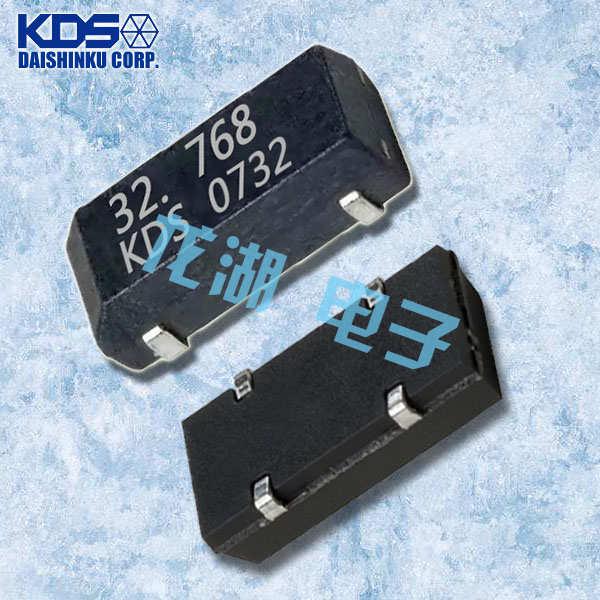 KDS晶振,DMX-26S晶振,32.768K晶振