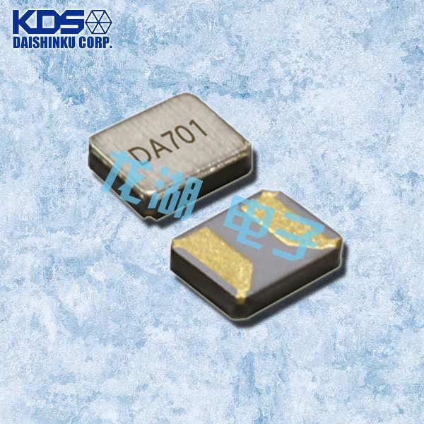 KDS晶振,石英晶振,DST1210A晶振