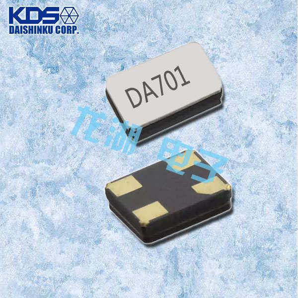KDS晶振,DST1610AL晶振,石英晶体