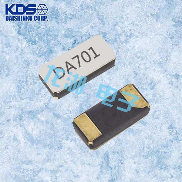 KDS晶振,DST210AC晶振,2012贴片晶振