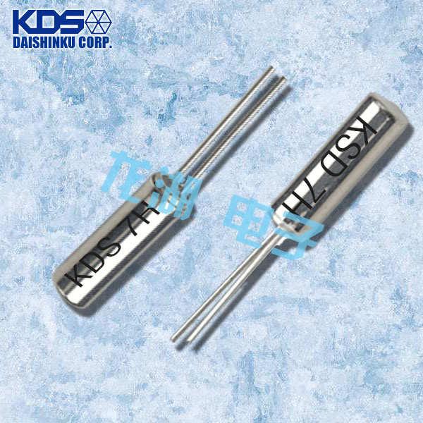 KDS晶振,石英晶体谐振器,DT-26晶振