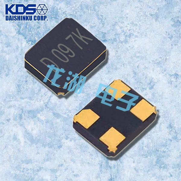 KDS晶振,石英晶体谐振器,DSX321G晶振