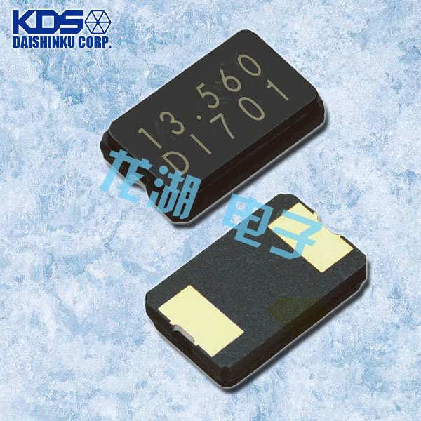 KDS晶振,石英晶体谐振器,DSX530GA晶振