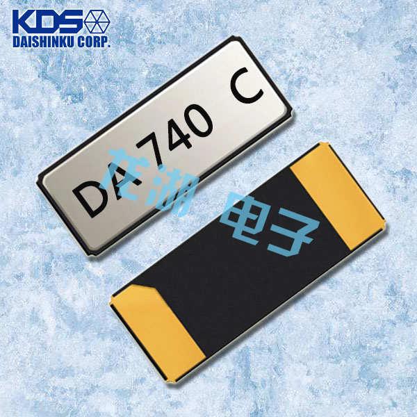 KDS晶振,石英晶振,DST410S晶振