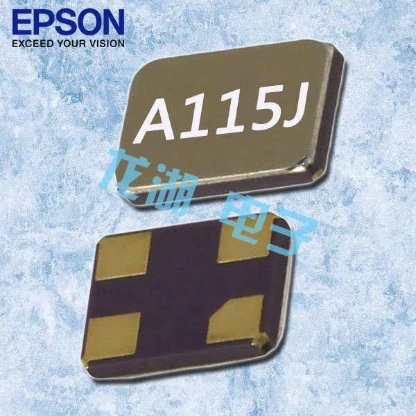 EPSON晶振,FC-12D晶振,32.768K贴片晶振