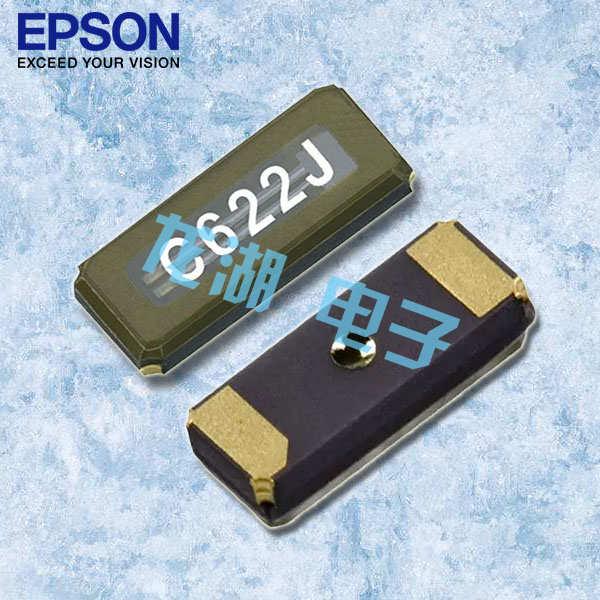 EPSON晶振,FC-255晶振,石英晶振