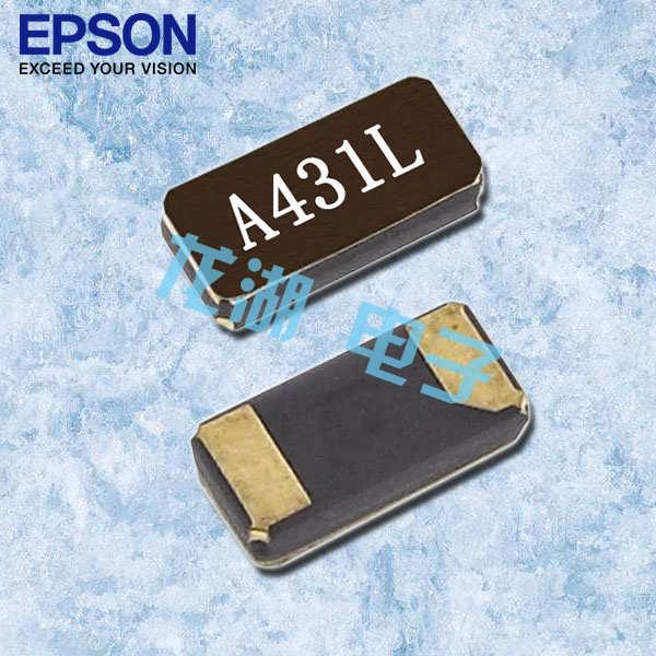 EPSON晶振,FC1610AN晶振,1610晶振