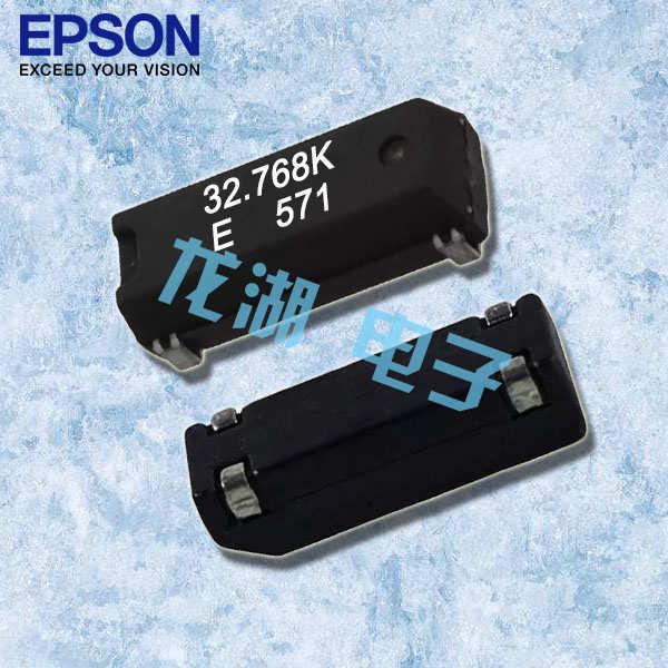 EPSON晶振,MC-30A晶振,陶瓷面无源晶振