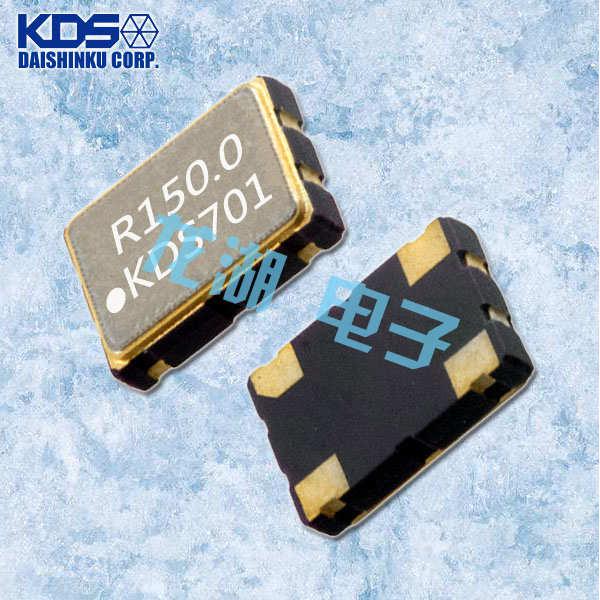 有源晶振,是只晶体本身起振需要外部电压供应,起振后可直接驱动CMOS 集成电路,产品本身已实现与薄型IC(TSSOP封装,TVSOP封装)同样的1mm厚度,断开时的消费电流是15 µA以下,编带包装方式可对应自动搭载及IR回流焊接(无铅对应)产品有几种电压供选1.8V,2.5V,3V3.3V,5V,以应对不同IC产品需要.