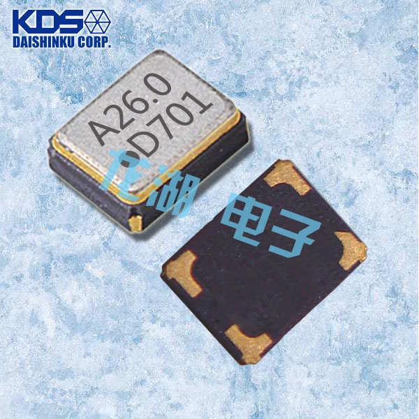 KDS晶振,DSB1612SDM晶振,超小型OSC晶振