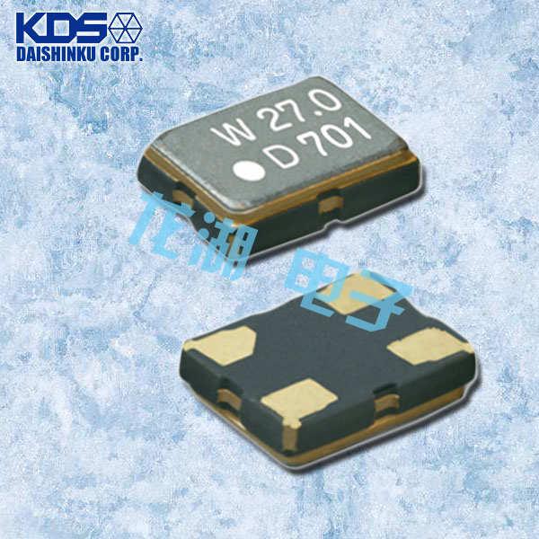 KDS晶振,DSK321STD晶振,TCXO晶振