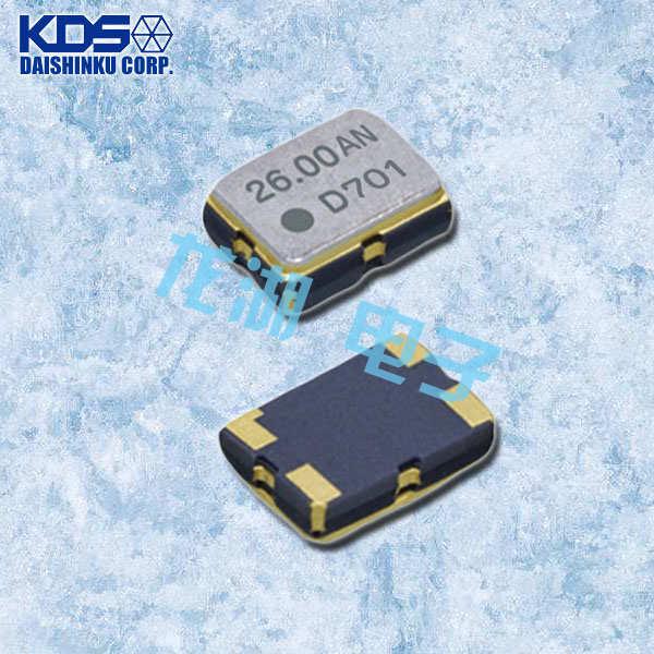 KDS晶振,DSA321SCM晶振,VC-TCXO晶振