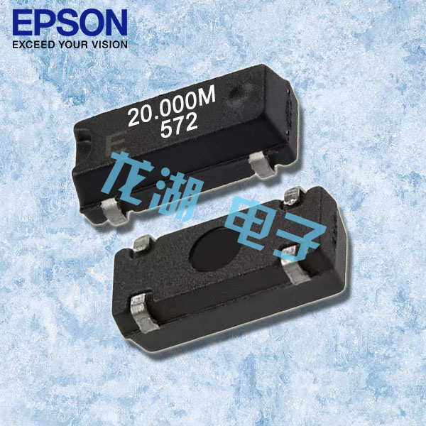 EPSON晶振,MA-306晶振,陶瓷贴片晶振