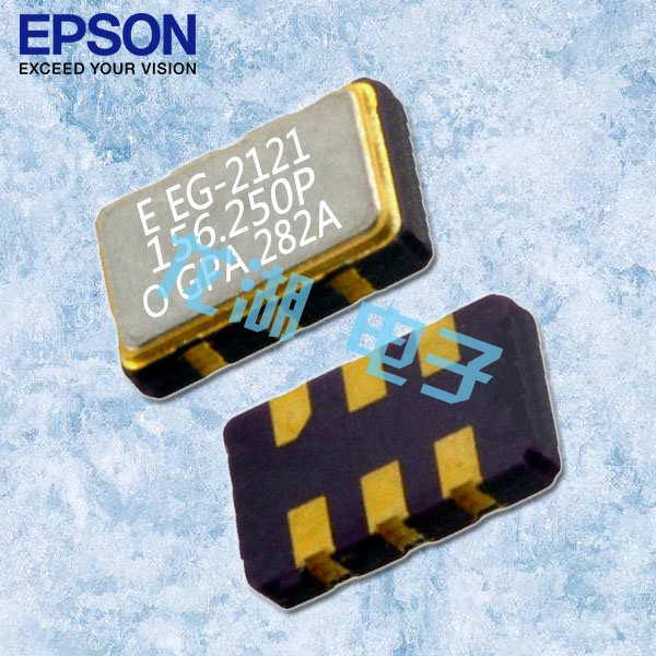 EPSON晶振,EG-2101CA晶振,声表面滤波器
