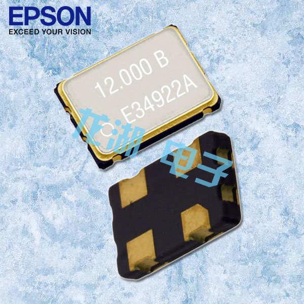 EPSON晶振,EG-2021CA晶振,OSC振荡器