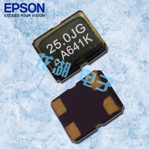 EPSON晶振,贴片晶振,SG3225CAN晶振