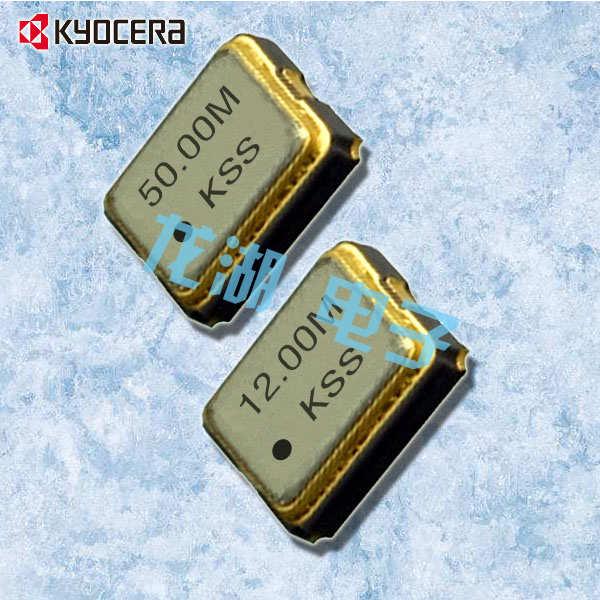 京瓷晶振,贴片晶振,KC2520B晶振