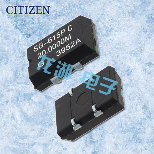 CITIZEN晶振,有源晶振,CMX-309晶振