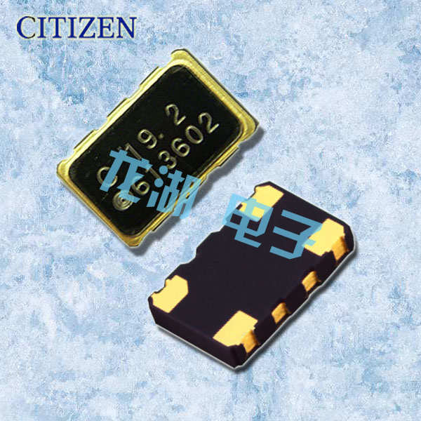 CITIZEN晶振,有源贴片晶振,CSX-532T晶振