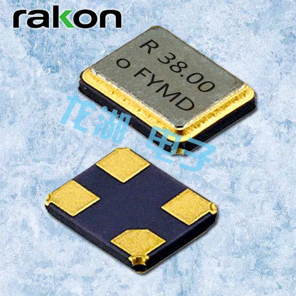 Rakon晶振,RSX-8晶振,3225贴片晶振