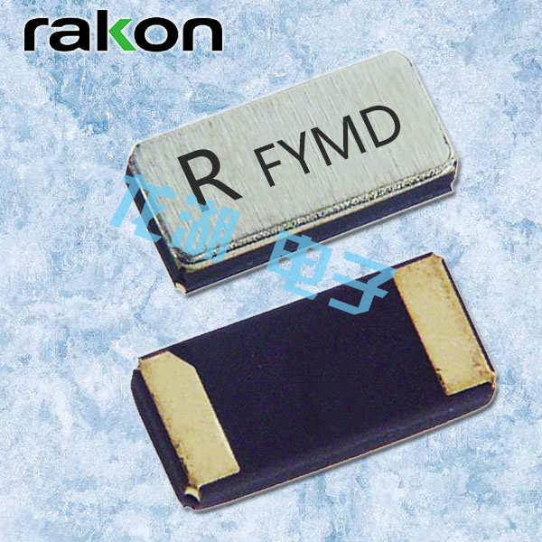 Rakon晶振,RTF2012晶振,32.768K晶振