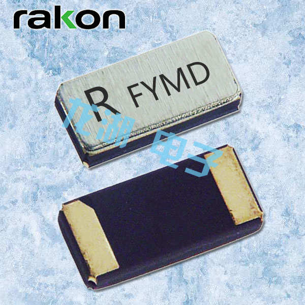 Rakon晶振,RTF3215晶振,32.768K贴片晶振