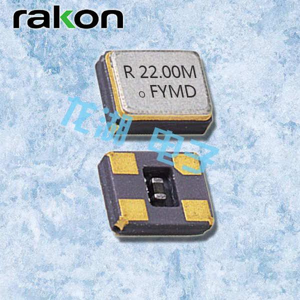 Rakon晶振,RXT2520AT晶振,2520贴片晶振