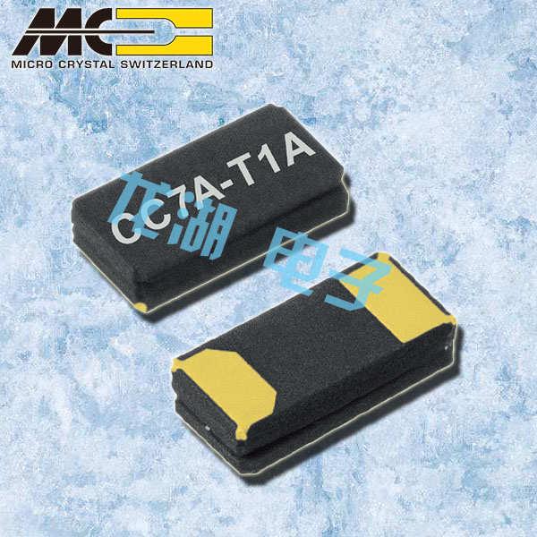 微晶晶振,石英晶体,CC7A-T1A晶振