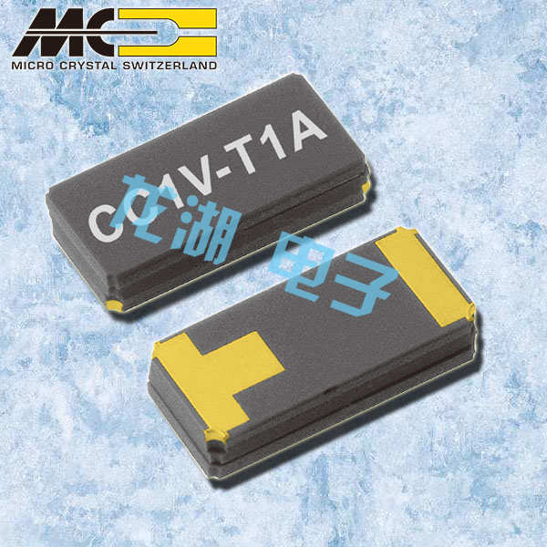 微晶晶振,石英晶体谐振器,CC1V-T1A晶振